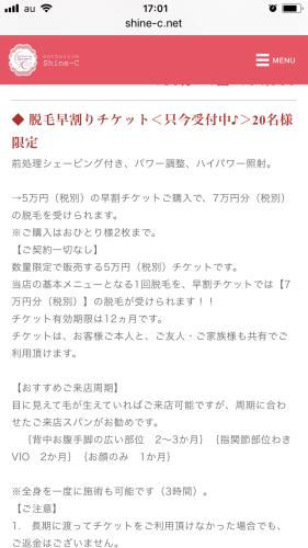 7188AEB2-8ABB-4062-9075-FA8CFBBC4D0A